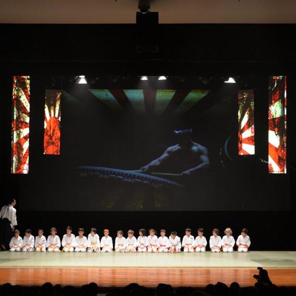 cocuk aikido